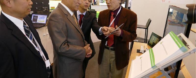 JBR-ITUテレコムワールド2019(日本ITU協会提供)
